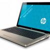 HP Notebook für nur 299€ + 4,95€ Versand bei Karstadt.de
