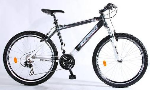 Mtb 26 Zoll Radumpfang Evo Ls: 26 Zoll-Mountainbike Tretwerk Evo Für 164,99€ Frei Haus